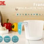 Franka - 重さも量れる計量カップ