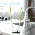 Food Bag Keeper - フードバッグキーパー